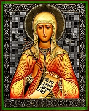 Religious Orthodox icon: Holy Martyr Photina