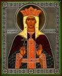 Religious Orthodox icon: Holy Queen Alexandra