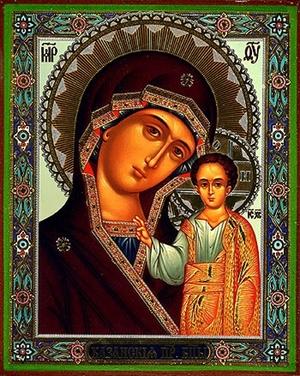 Religious Orthodox icon: Theotokos of Kazan - 35