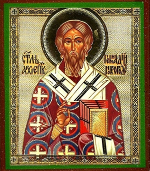 Religious Orthodox icon: Holy Hierarch Gennadius Archbishop of Novgorod