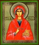 Religious Orthodox icon: Holy Martyr Zinaida
