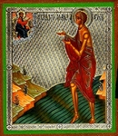 Religious Orthodox icon: Holy Venerable Mary of Egypt