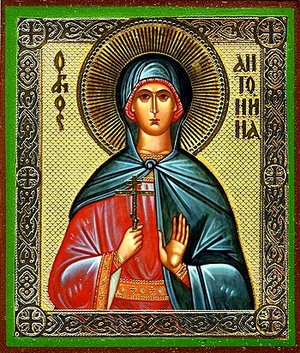 Religious Orthodox icon: Holy Martyr Antonina