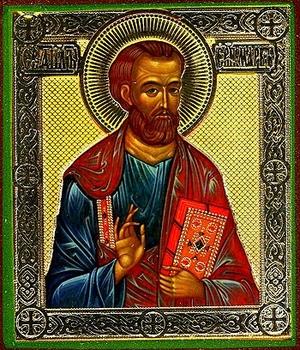 Religious Orthodox icon: Holy Apostle and Evangelist St. Mark