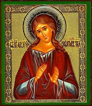 Religious Orthodox icon: Holy Venerable Arcadius