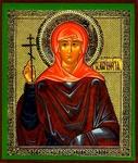 Religious Orthodox icon: Holy Martyr Valeria