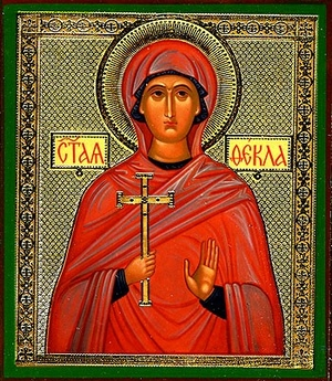 Religious Orthodox icon: Holy Martyr Phekla