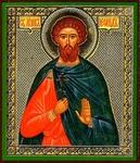 Religious Orthodox icon: Holy Martyr Leonides