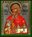 Religious Orthodox icon: Holy Right-believing Prince Vladislav of Serbia