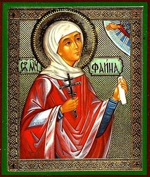 Religious Orthodox icon: Holy Martyr Phaina