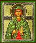 Religious Orthodox icon: Holy Martyr Juliania