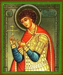 Religious Orthodox icon: Holy Martyr Varus