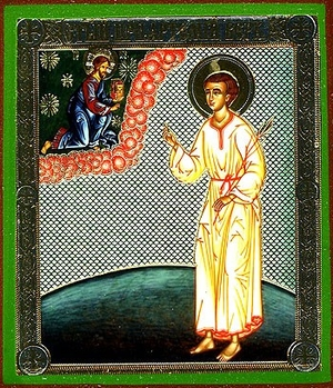 Religious Orthodox icon: Holy Righteous Artemius of Verkolsk