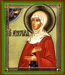 Religious Orthodox icon: Holy Venerable Apollinaria