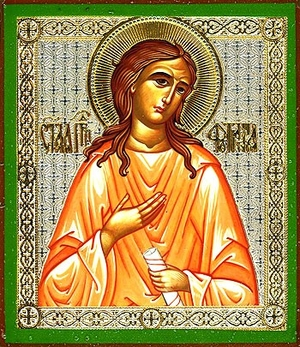 Religious Orthodox icon: Holy Venerable Photina