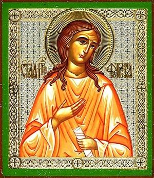 Religious Orthodox icon: Holy Venerable Photina