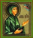 Religious Orthodox icon: Holy Prophetess Anna