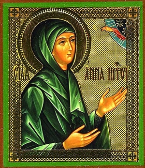Religious Orthodox icon: Holy Prophetess Anna