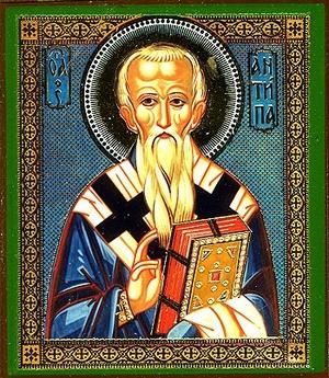 Religious Orthodox icon: Holy Hieromartyr Antipas