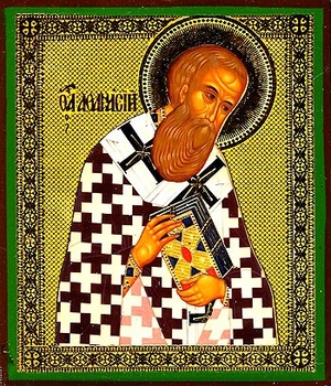 Religious Orthodox icon: Holy Hierarch Athanasius the Great