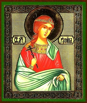 Religious Orthodox icon: Holy Martyr Rufina