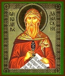 Religious Orthodox icon: Holy Venerable John of Damascus