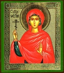 Religious Orthodox icon: Holy Martyr Aleutina