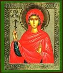 Religious Orthodox icon: Holy Martyr Aleutina