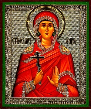 Religious Orthodox icon: Holy Martyr Anna