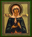 Religious Orthodox icon: Holy Martyr Agrippina
