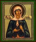Religious Orthodox icon: Holy Martyr Agrippina