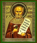 Religious Orthodox icon: Holy Venerable Sampson the Father of the Poor