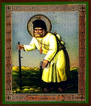 Religious Orthodox icon: Holy Venerable Seraphim the Wonderworker of Sarov - 10
