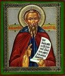 Religious Orthodox icon: Holy Paphnutius of Borovsk