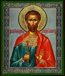 Religious Orthodox icon: Holy Martyr Bogdan