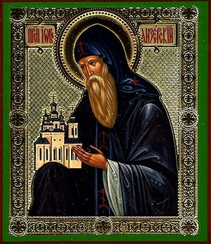 Religious Orthodox icon: Holy Venerable Job of Anzer