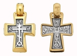 Baptismal cross: Vozha