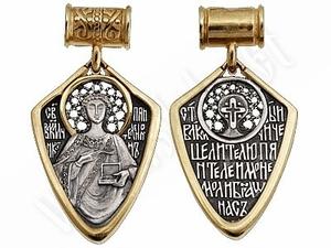 Baptismal medallion: St. Pantheleimon