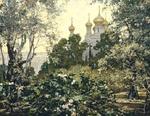 """Painting: V.I. Nesterenko """"Summer in Jerusalem"""""""