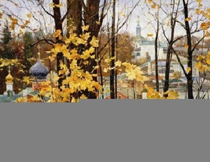 "Painting: V.I. Nesterenko ""Autumn in the Caves"""