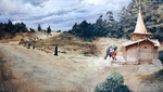 """Painting: B. Klementiev """"Spring"""""""