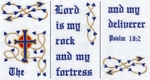 Lord Is My Rock Banner