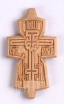 Paraman cross