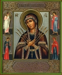 Religious Orthodox icon: Theotokos of Softening of the Evil Hearts