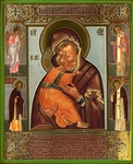 Religious Orthodox icon: Theotokos of Vladimir - 4