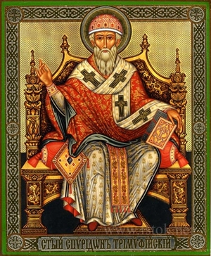 Religious Orthodox icon: Holy Hierarch Spyridon of Tremethius