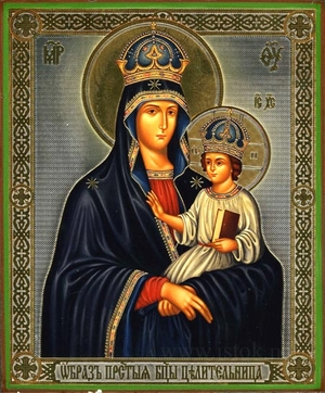 Religious Orthodox icon: Theotokos the Healer
