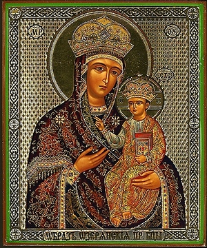 Religious Orthodox icon: Theotokos of Ozeraynsk