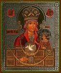 Religious Orthodox icon: Theotokos of Softening of the Evil Hearts