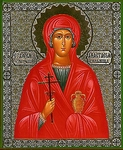 Religious Orthodox icon: Holy Great Martyr Anastasia